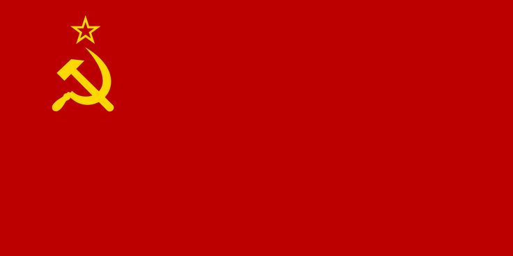 Flag of the Soviet Union (1955-1980).svg