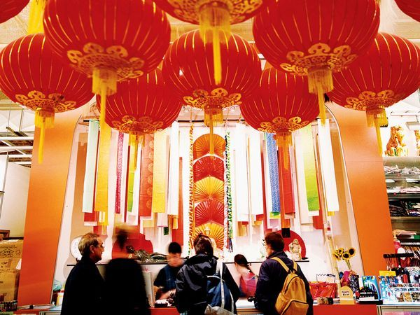 Pearl River Mart | Chinese department store that has all the paper lanterns, parasols, silk fabrics you could ever need