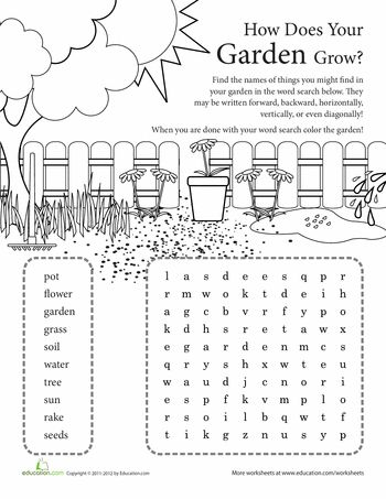 Worksheets: Sight Word Search: How Does Your Garden Grow?