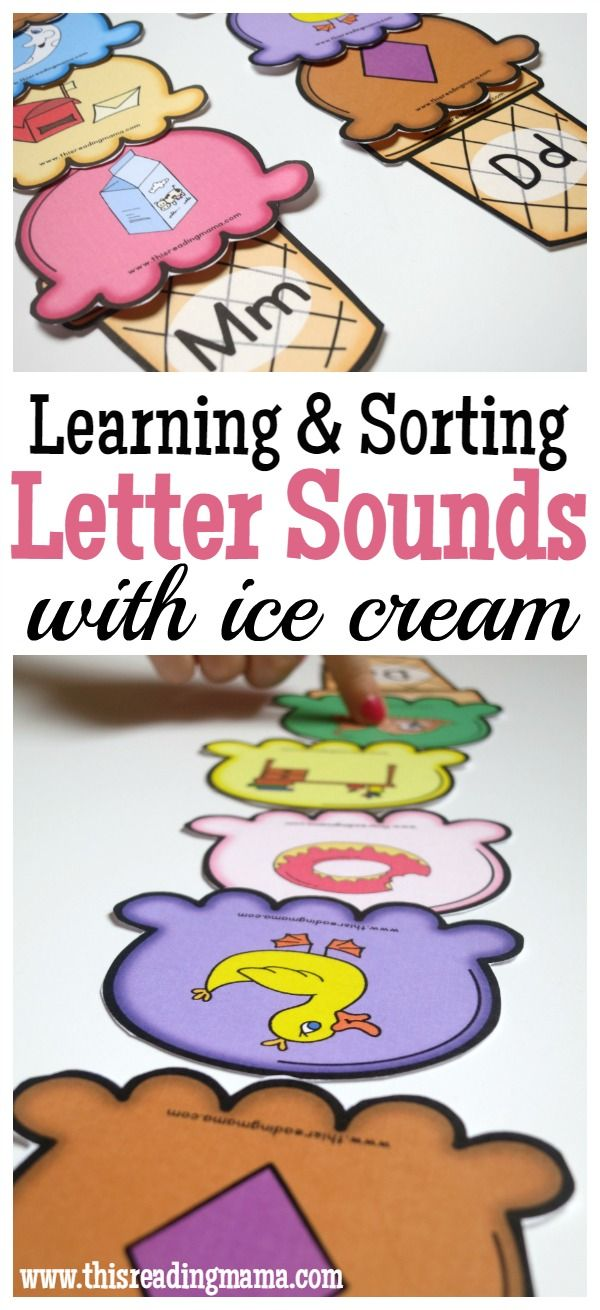 FREE Learning and Sorting Letter Sounds with Ice Cream ~ for beginning letter sounds | This Reading Mama