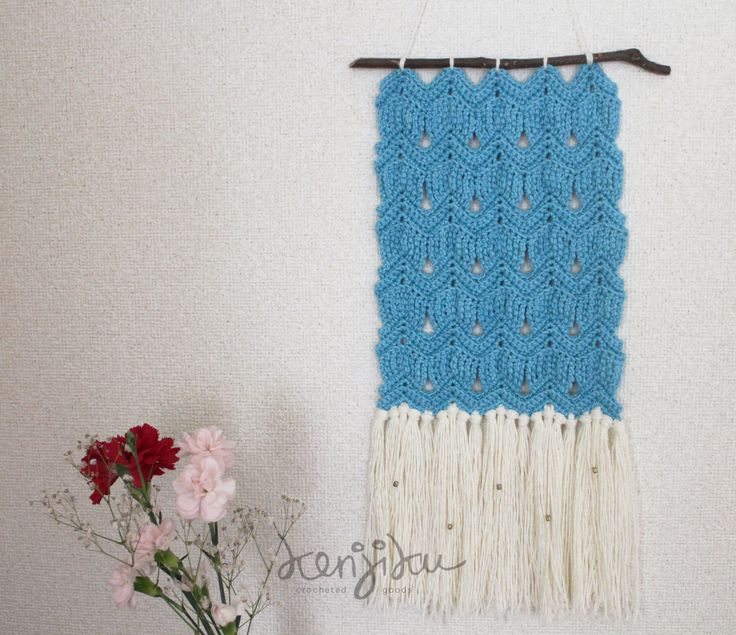 crochet wall decor in blue by KenjikuMade on Etsy
