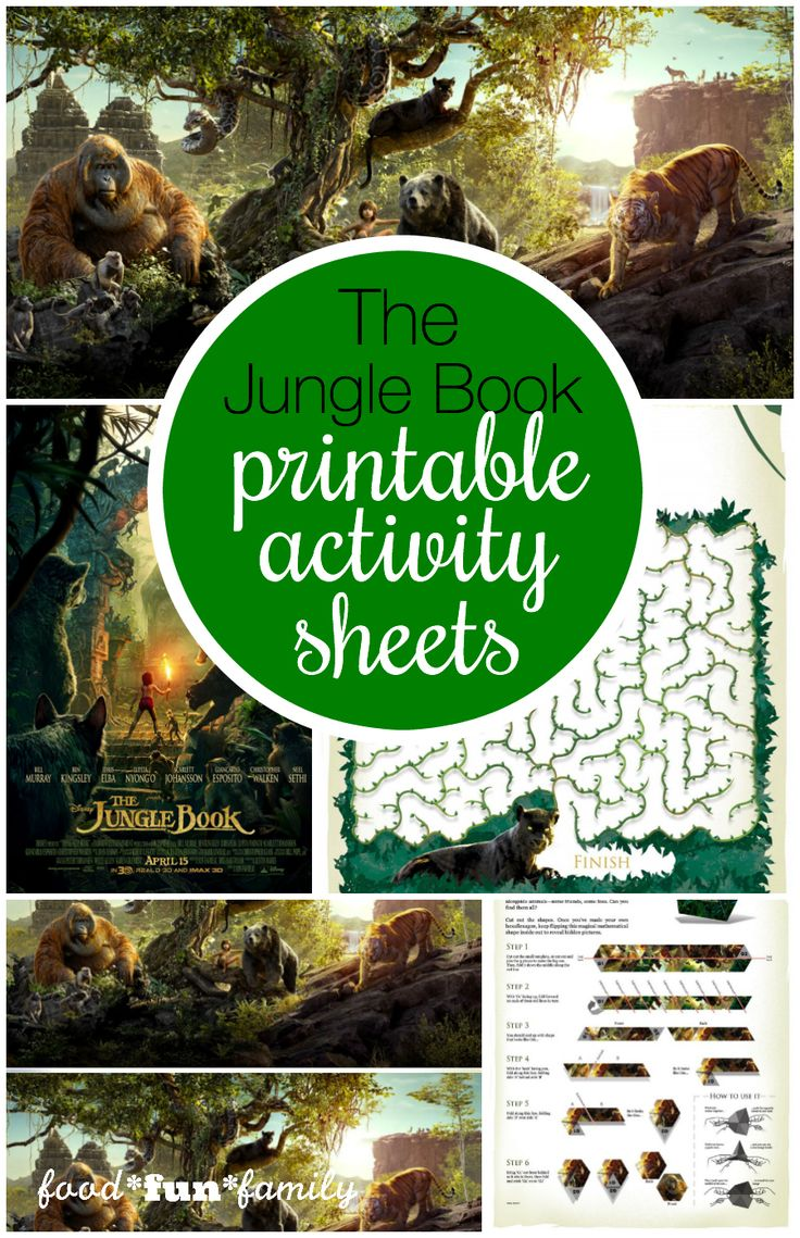 The Jungle Book Printable Activity Sheets (a maze, spot the difference game, and flexahexagon activity)