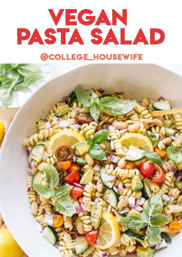Vegan Pasta Salad With Lemon Herb Dressing The College Housewife Recipe In 2020 Pasta Salad Cold Pasta Salad Recipes Vegan Pasta Salad