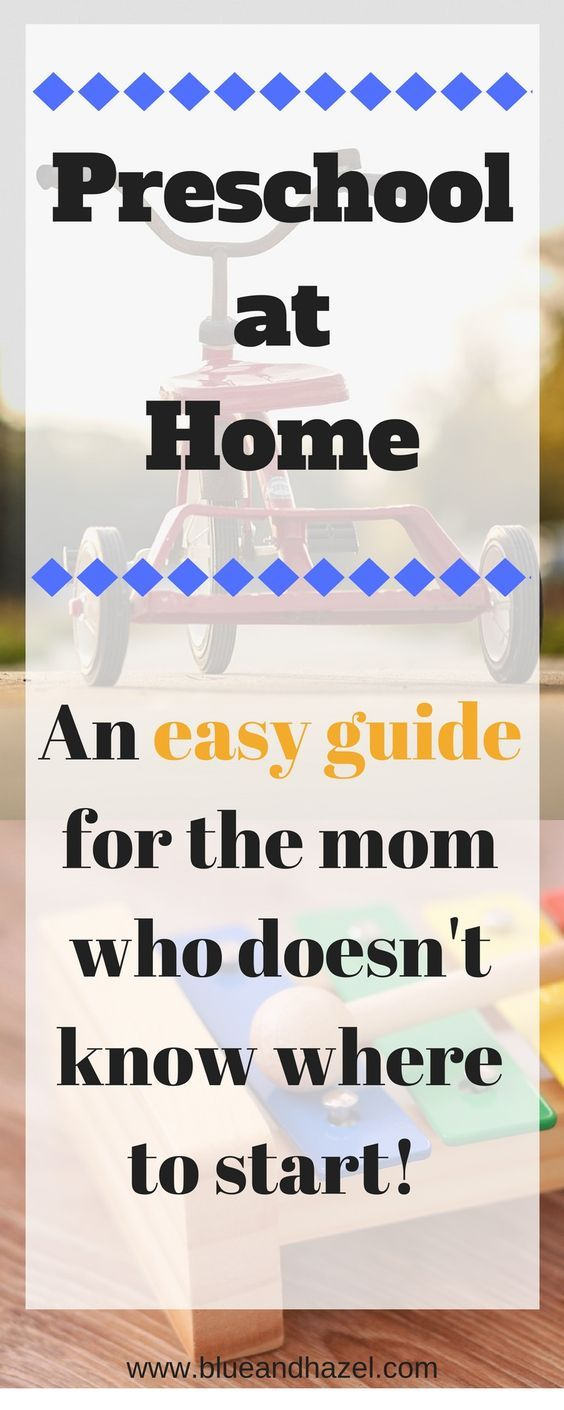 Thinking about doing Preschool at home? Want to know what kids need to know before starting Kindergarten? See our easy preschool schedule and how it takes a lot less preparation than you think. Get some preschool ideas here. #preschool #blueandhazel #toddler #homeschool
