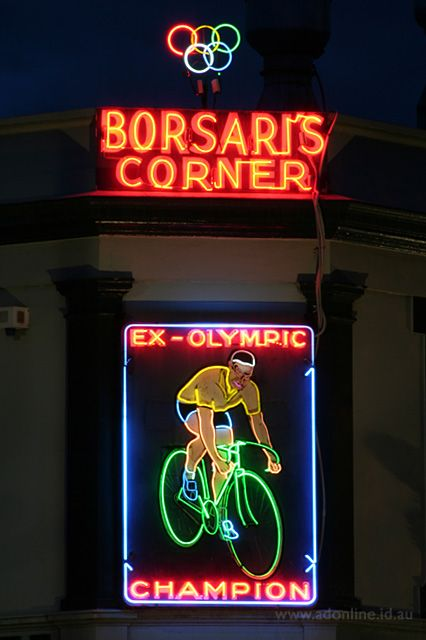 Borsari's Corner - Lygon Street