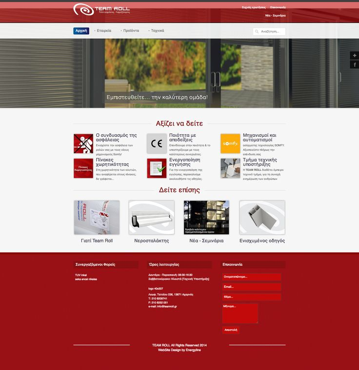 TEAM ROLL - SAFETY ROLLER SHUTTERS & GARAGE DOORS - Creation of dynamic website