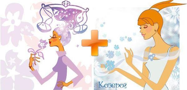 Совместимость ВЕСОВ и КОЗЕРОГА http://sovjen.ru/sovmestimost-vesov-i-kozeroga  Хорошие отношения между этими двумя знаками зодиака могут быть, но при условии, что обе стороны будут согласны уступать и не станут критиковать друг друга. Открытым весам не понятна замкнутость козерога, а вот козерог в недоумении от нерешительности весов. В этих взаимоотношениях важно учитывать, кто из них мужчина, а кто женщина. Рассмотрим оба варианта. Мужчина ВЕСЫ ...