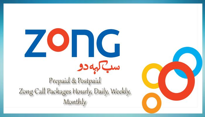 Zong Monthly Internet Packages Monthly Mini Basic Premium 2gb 6gb 10gb Internet Packages Packaging Trending Topics