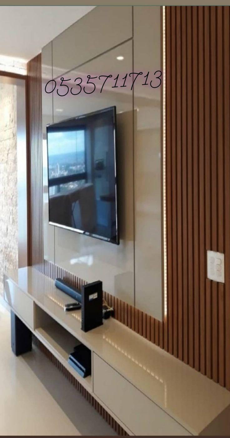 ديكور تلفاز ديكور خلفية تلفاز خلفية شاشة تلفاز اشكال ديكورات خلف التلفزيون ديكور خشب رف 0535711713 At Home Furniture Store Living Room Sofa Design Hall Decor