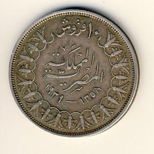 Egypt 1937 ten piastres XF