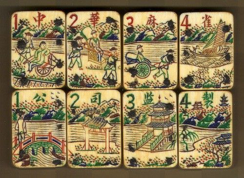 Real Ivory with Octatrypch Mah Jong Flower tiles