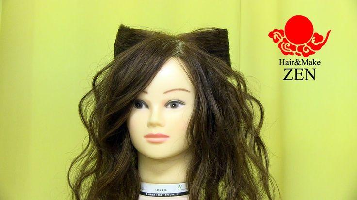 【 猫耳ヘア 】2パターンZENのヘアセット50