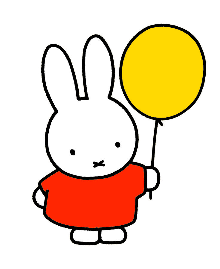 miffy ballon jaune
