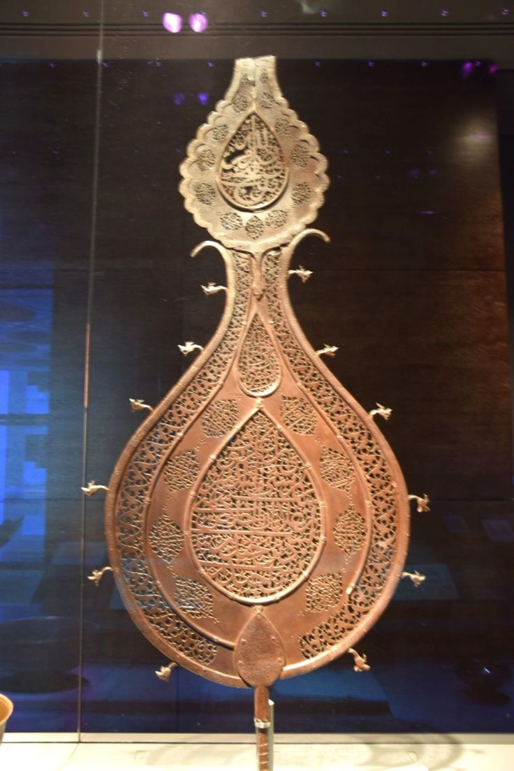 Emblems from far and wide make up the eclectic collection of the Museum of Islamic Art