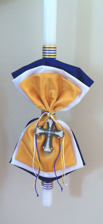 Yianni Boys Baptism Lambatha Yellow Tones/ by MyLittleDetailsShop, $130.00