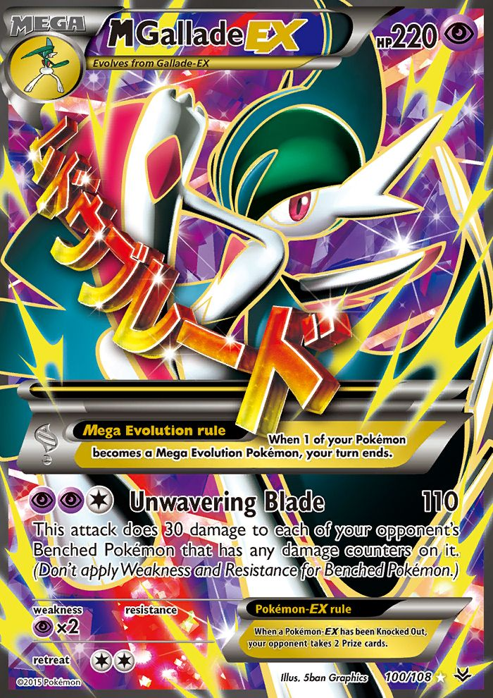 I got this card at first attempt at pokemon roaring skies and screamed XD. I still have it lol safe im not selling it.