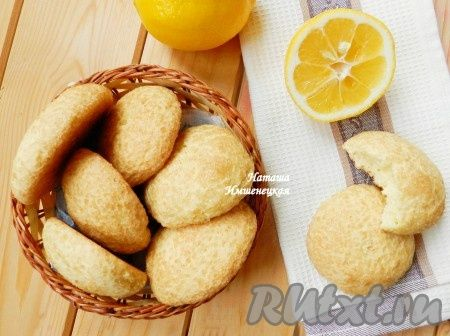Песочное печенье можно приготовить с любыми добавками, каждый раз придавая ему новый вкус. Я приготовила лимонное песочное печенье с ароматом ванили. Вкусное и легкое в приготовлении печенье понравится вам и вашим близким.