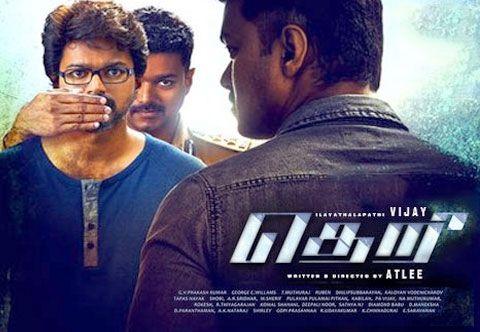 Most Awaited #THERI #Teaser !!! #TharaLocalTicket #Vijay #Ilayathalapahy #Vj #Atlee #GV #GV50 #GVP #GVP50 #samantha #amyjackson - #kollywood #tamil #cinema #movies #trailers #reviews