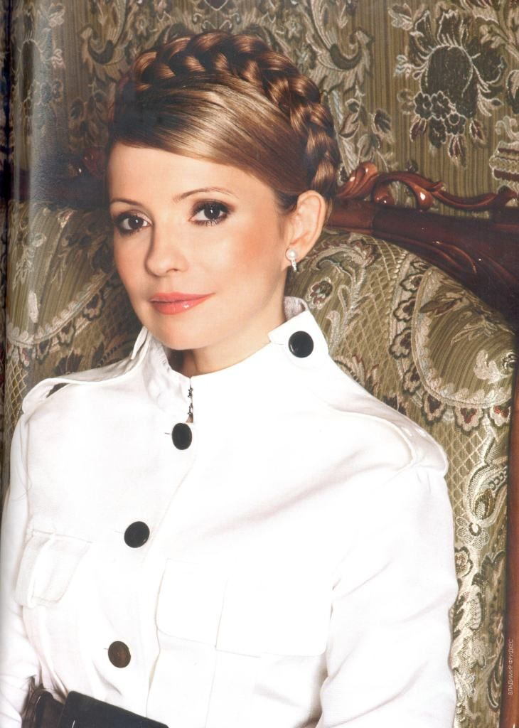 Yulia tymoshenko hot galleries 92