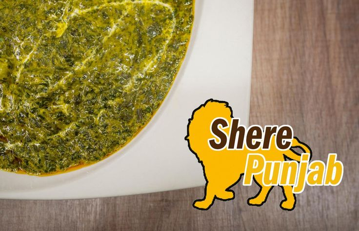 Shere Punjab indisches Restaurant in Muenchen   www.shere-punjab.de #SherePunjab #indisches #Restaurant #Muenchen #Schwabing #Inder #indischesrestaurant #Leopoldstrasse #Lieferdienst #Indianfood #Indish #bestesindischesrestaurant #bestplacetobe #Shere #Punjab