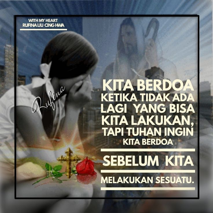 With  My Heart  . .. ~ '°ºO••✿.Ƹ̵̡Ӝ̵̨̄Ʒ SELAMAT  SIANG  Ƹ̵̡Ӝ̵̨̄Ʒ.✿•Oº°' ~  1 Tesalonika 5:17 (TB)  Tetaplah berdoa.
