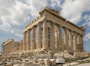 The line of the Parthenon in this photograph brings the focus to the top center. The strongest lines are diagonal, but there are also strong vertical lines with the pillars.