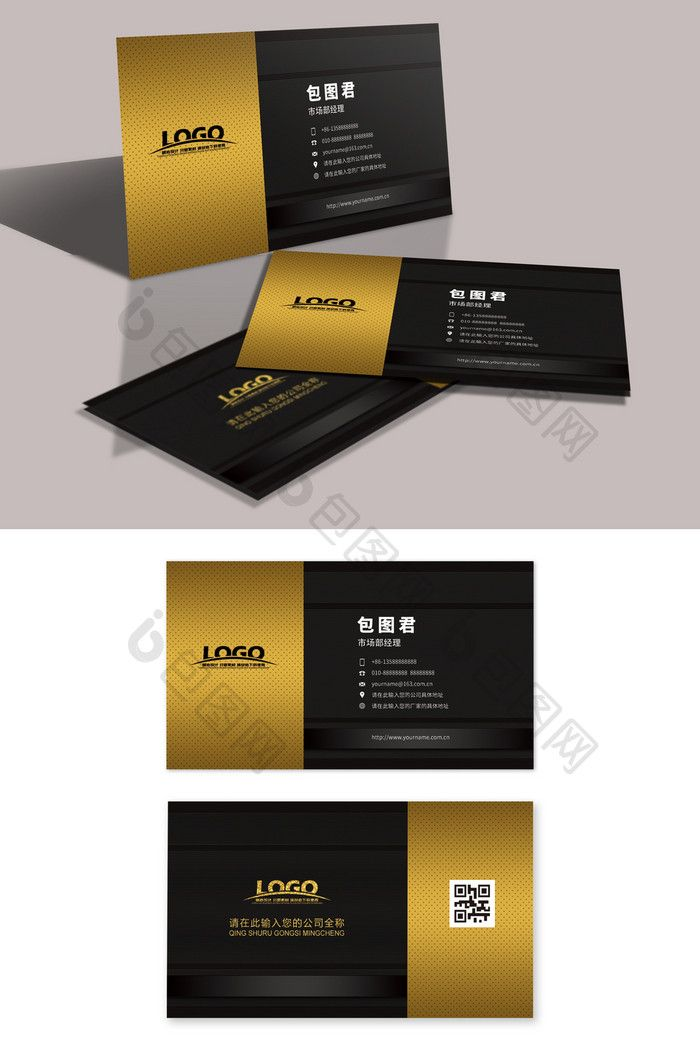 Black Gold Business Universal Card Vip Design Psd Free Download Pikbest Vip Card Design Business Card Pattern Letterpress Business Cards