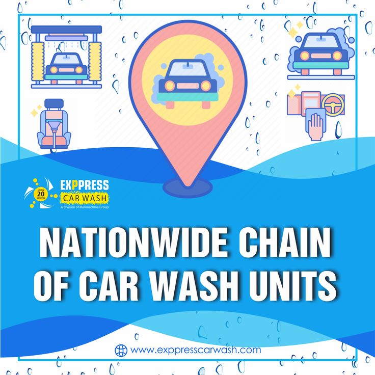 Exppress car wash is not just a word but is a brand with