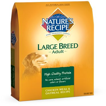 Natures Recipe Venison Healthy Skin Adult Dog Food