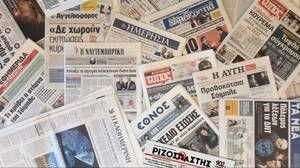 Τα πρωτοσέλιδα των εφημερίδων (2 Ιουνίου)