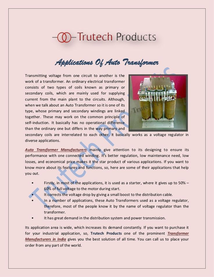 Applications of Auto Transformer