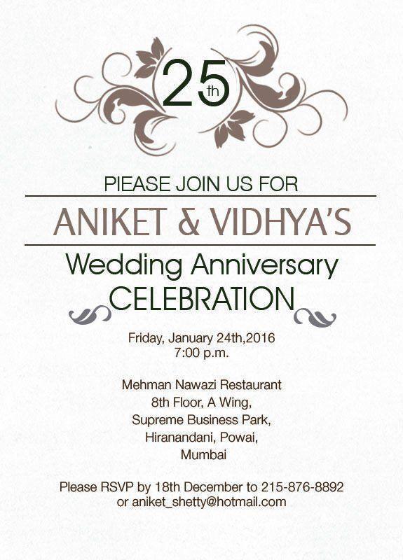 25th Anniversary Invitation Cards Simple 25th Wedding Anniversary In 2020 Anniversary Invitations 25th Wedding Anniversary Invitations Wedding Anniversary Invitations