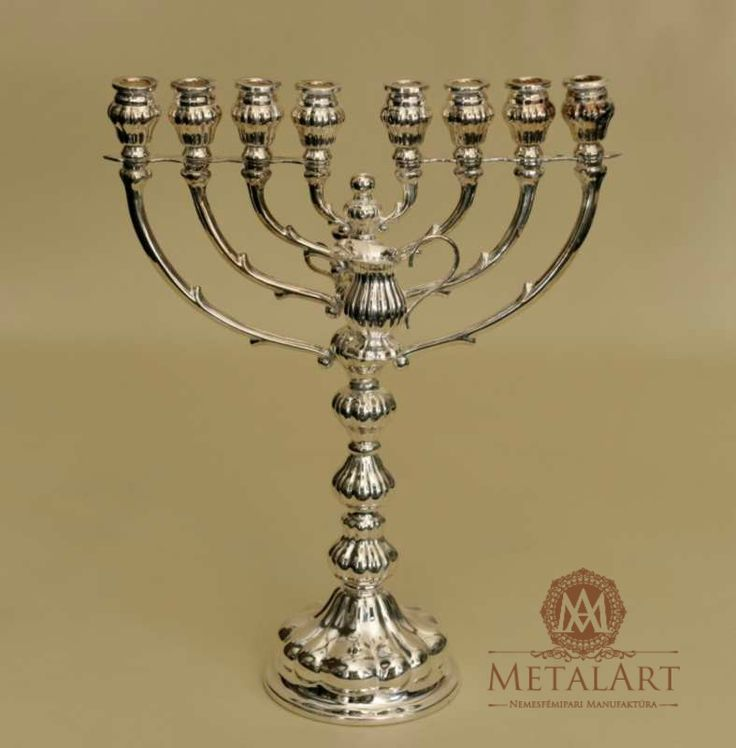 Judaica silver menorah, candlestick #jewish #judaic #shop  contact us at: metalart@metalart.hu