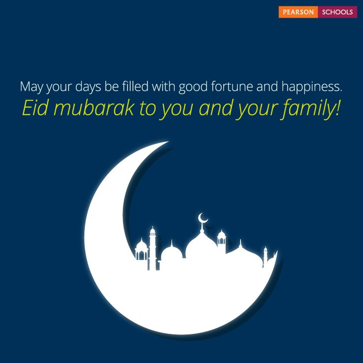Eid ul-Fitr marks the end of the month-long fasting, which is also called as Ramadan. Basically, the festival focuses on refraining oneself from wrong deeds. Let us all learn from this holy festival and continue our spiritual cleansing by growing in knowledge and faith. #EidMubarak
