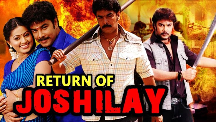 Free Return of Joshilay (Murattu Kaalai) 2016 Full Hindi Dubbed Movie | Sundar C, Sneha, Sindhu Tolani Watch Online watch on  https://free123movies.net/free-return-of-joshilay-murattu-kaalai-2016-full-hindi-dubbed-movie-sundar-c-sneha-sindhu-tolani-watch-online/