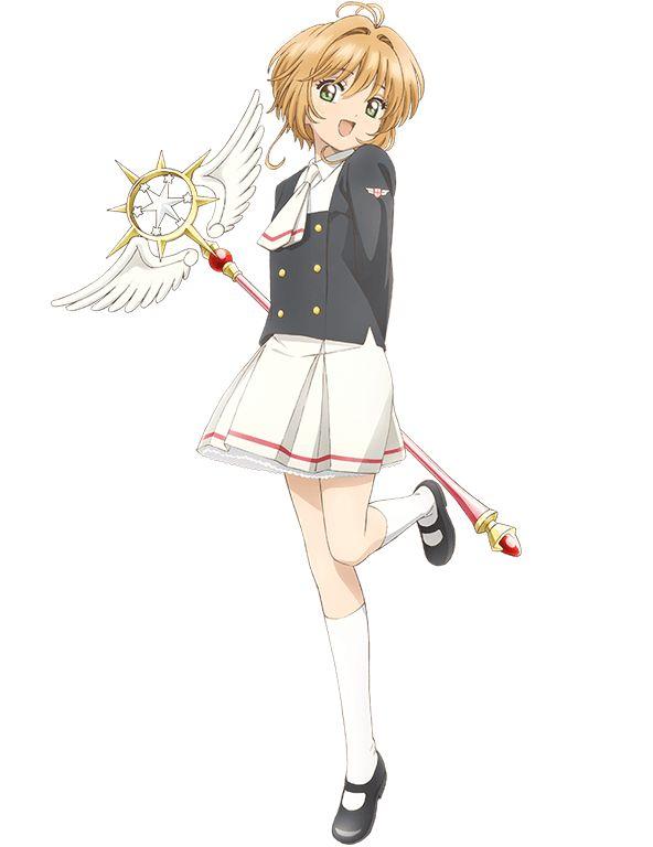 Sakura sonrió y dijo oh pororo estás bien pororo dijo sii oye Sakura tengo hambre