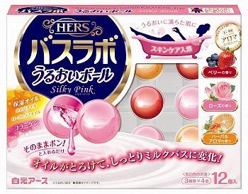 HERS Silky Pink Ароматическое масло в шариках для ванны купить по низкой цене в интернет магазине