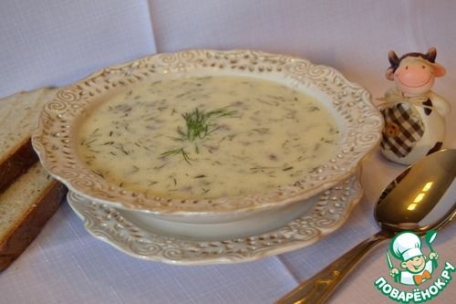 Румынский укропный суп с фрикадельками - кулинарный рецепт