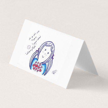 Eid Mubark Card - love cards couple card ideas diy cyo