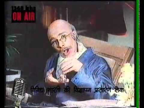 Old Classic Indian Ad of Bajaj Bulbs