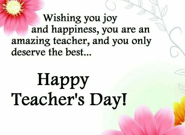 Happy Teachers Day Teachers Day Wishes Happy Teachers Day Wishes Happy Teachers Day Message