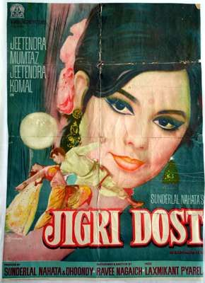 Vintage Bollywood Movie Poster: Jigri Dost (1970's) by ~Caught In A Mist~, via Flickr