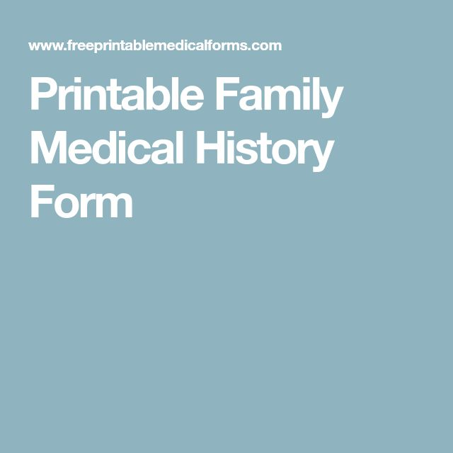 Printable Family Medical History Form