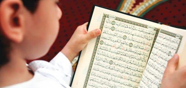 تفسير رؤية شخص يقرأ القرآن في المنام How To Memorize Things Tilawat E Quran Knowledge
