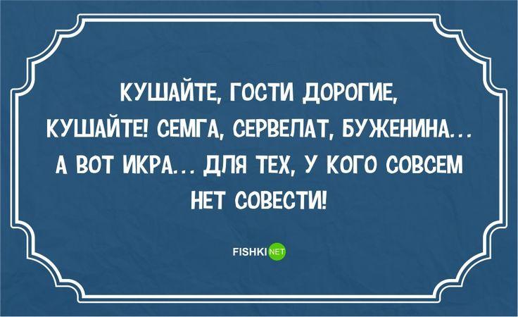 Утро... одесский юмор... и не только одесский...от Михалыча!