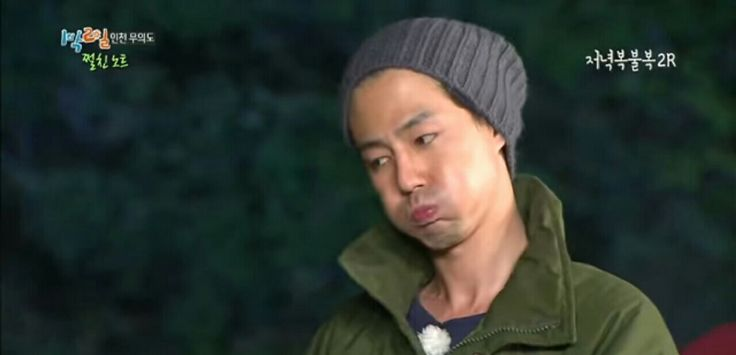 #JoInSung being cute on #2Days1Night