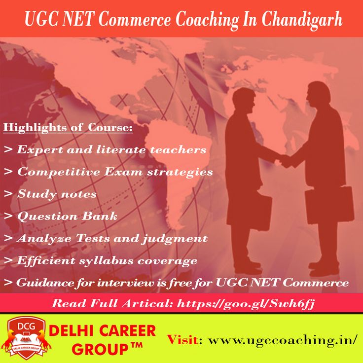 Prepare for UGC NET in commerce from Delhi Career Group.Crack the exam under the guidance of expert. We have the highest success rate in the region.Know More At: http://www.ugccoaching.in/ugc-net-commerce-coaching-in-chandigarh/