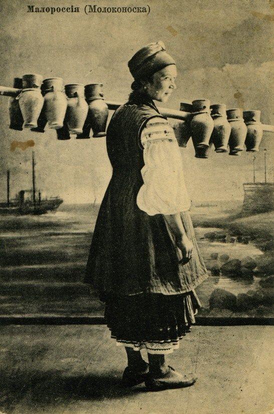 Russia,1910s