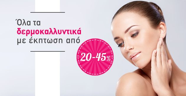 DERMOCOSMETICS UP TO 45% DISCOUNT
