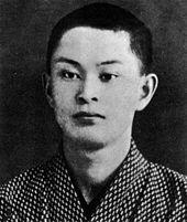 Yasunari Kawabata - Wikipedia, the free encyclopedia